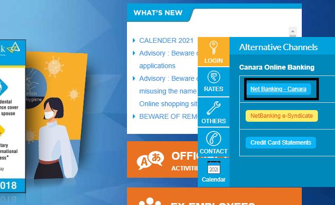 Canara Bank Net Banking homepage