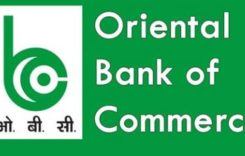 OBC Net Banking Login – How to Activate OBC Corporate Net Banking?