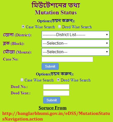 banglabhumi-Mutation-Status-By-Case-wise
