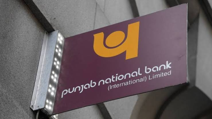 punjab national bank personal loan