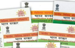 Aadhaar Enrolment – Process by Unique Identification Authority of India