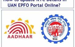 EPFO KYC – How to Update KYC for EPF UAN Portal Online?