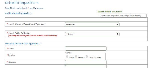 rti-request-form